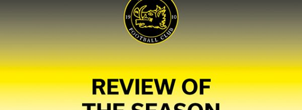 Chairman's Review 2015/16
